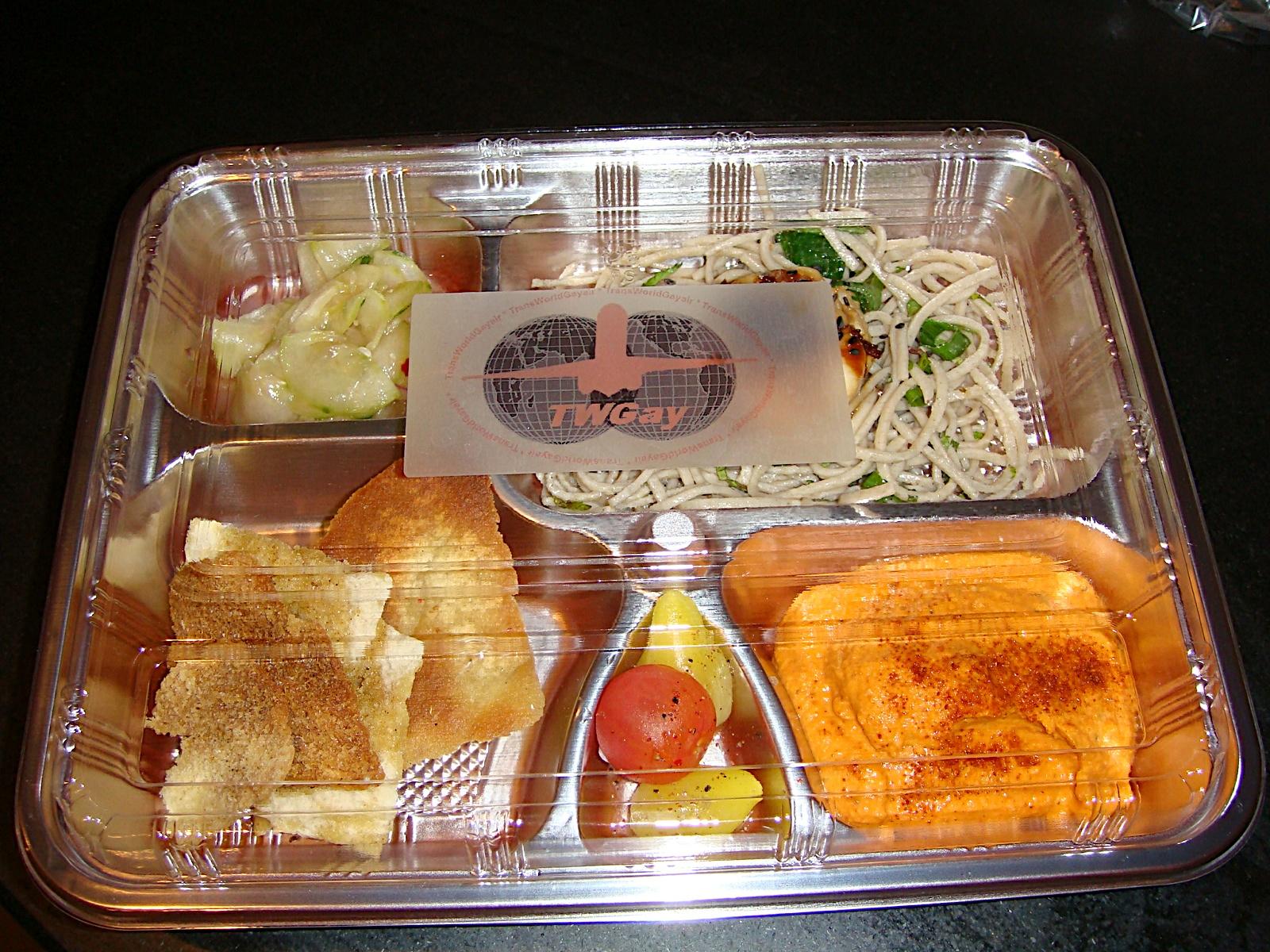 TWGay Air Food Service