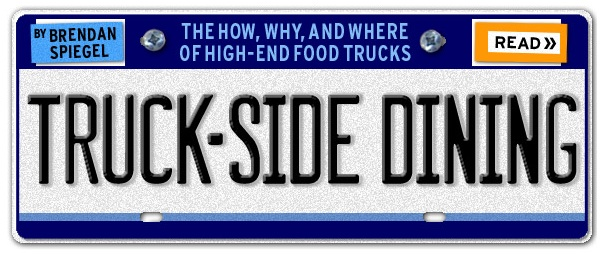 truckside-dinig.jpg