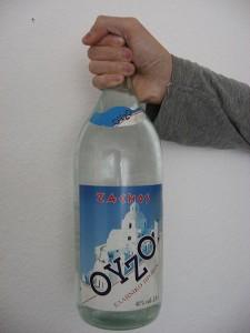Greece - Ouzo