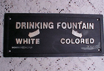 segregated-drinking-fountain