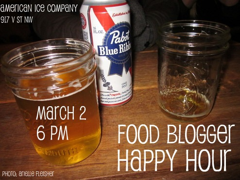 happy hour march 2